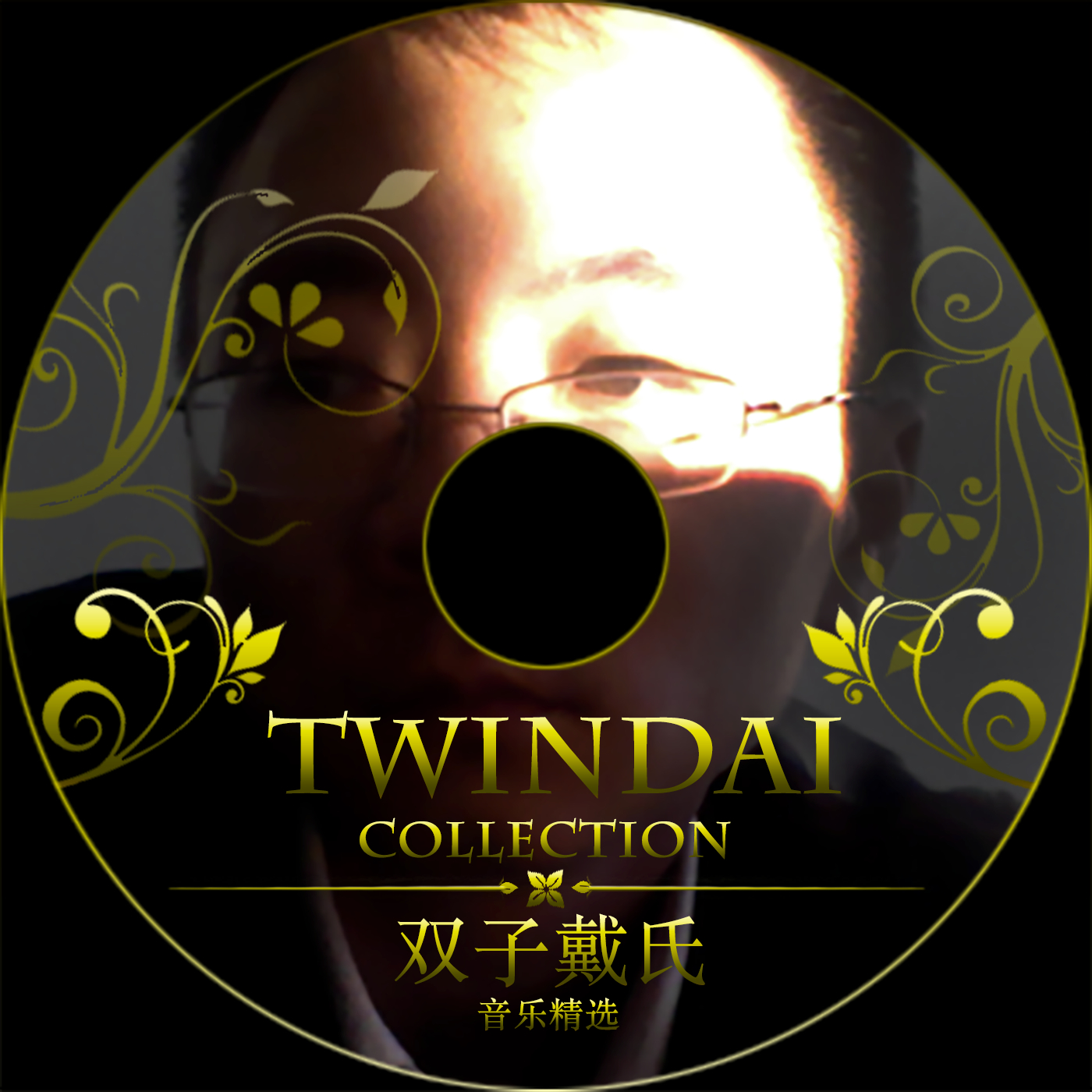 Twindai collection