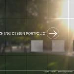UR UE PD portfolio zheng dai_Page_01